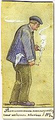Cartoon Portrait of Ilya Ostroukhov