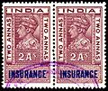India insurance revenue stamps.jpg