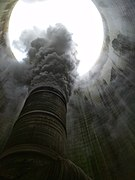 Inside cooling tower.jpg