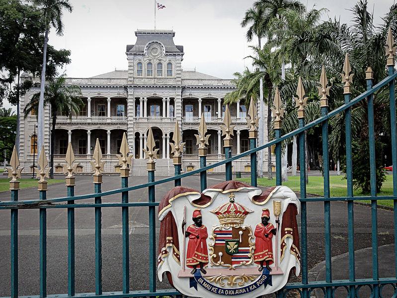 Iolani Palace & Gate, Honolulu