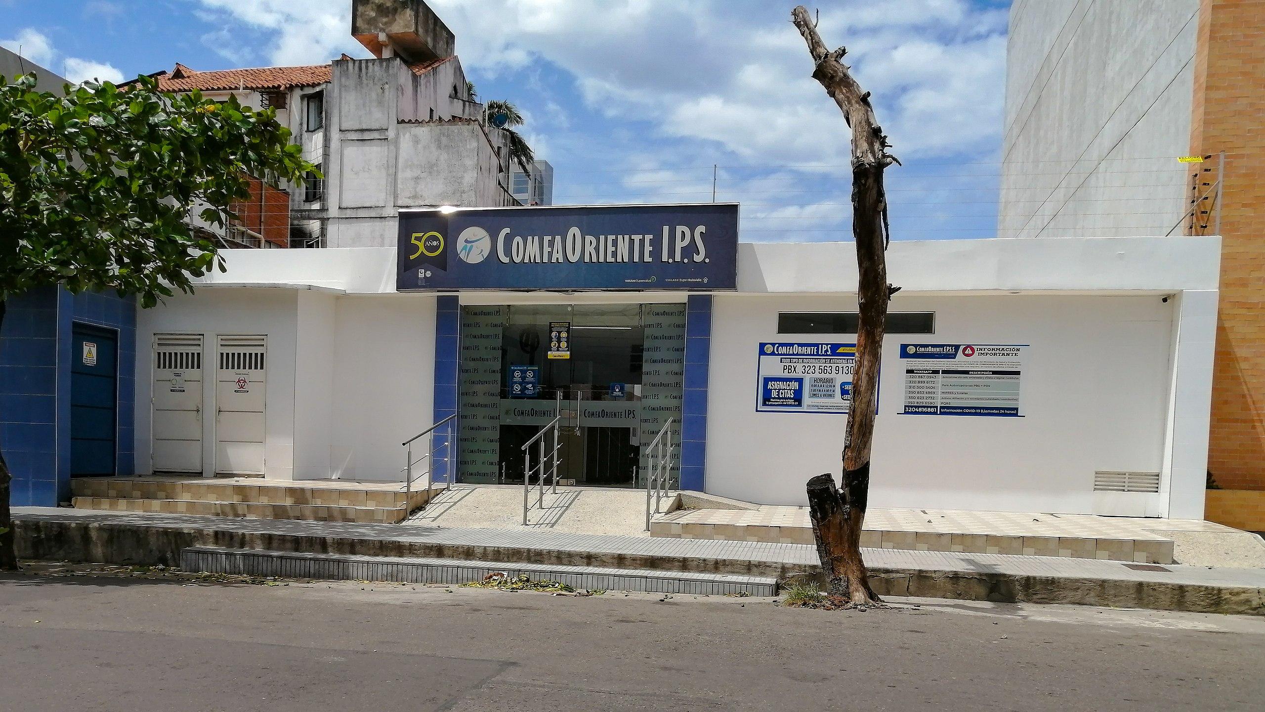 File:Ips Comfaoriente Cúcuta my 2021.jpg - Wikimedia Commons