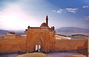 Ishak Pasha Palace - Image: Ishakpasa DSC 1275