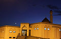 Islamic Center of Central Missouri at night.jpg