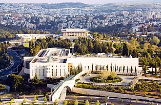 Supreme Court of Israel - View of the Supreme Court Building, with the Knesset building visible in the background