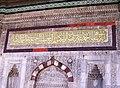 Istanbul -topkapı palace - panoramio - HALUK COMERTEL.jpg