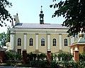 Ivano-Frankivsk Gryunvalds'ka 1-2.jpg
