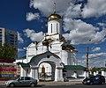 Ivanovo TrinityChurch 001 7248.jpg