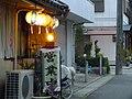 Izaki Yukaku-Fukuchiyama,Kyoto 京都府福知山市 猪崎遊郭跡お好み焼き屋 DSCF4195.JPG