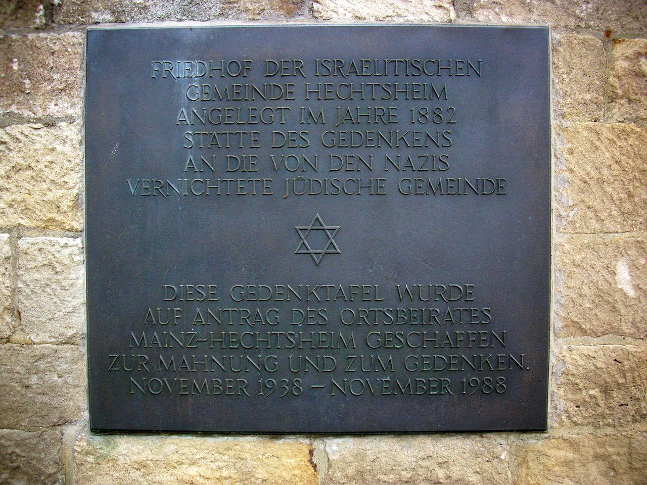 Jüdischer Friedhof Hechtsheim 1.JPG