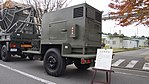 JASDF J TRQ-506(generator trailer, 49-6701) left rear view at Kasuga Air Base November 25, 2017.jpg