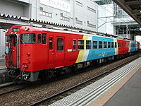 JRE Kiha48 JoyfulTrain-UMINEKO.jpg