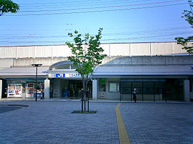 Image illustrative de l'article Gare de Kōnan-Yamate