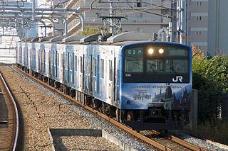 Sakurajima Line Railway line in Osaka, Japan