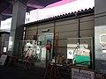 JR Central Workers' Union Shinkansen head office.jpg