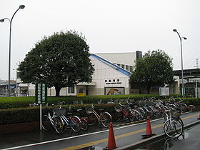 Image illustrative de l'article Gare de Higashi-Funabashi
