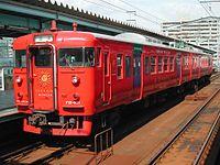 JR Kyushu 713 series set D901.jpg