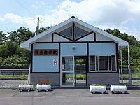 JR Tanesashi-Kaigan sta 20140803.JPG