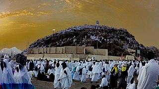 Jabal-e-Rehmat (Mont de la Miséricorde Mont Arafat).jpg