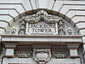 Jackson Tower, Portland, Oregon (2012) - 05.JPG