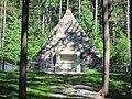 James Buchanan birthplace pyramid - panoramio.jpg