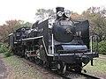 Japanese-national-railways-C57-186-20111103.jpg