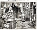 Japanese pavilion in Expo 1873.jpg