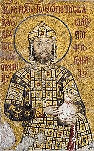 Jean II Comnene.jpg