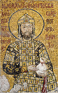Byzantine army (Komnenian era) Period of the Byzantine Empire that created a new army that served from 1081 AD – 1204 AD