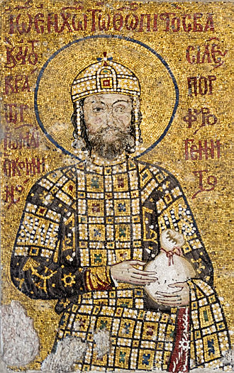 John II Komnenos - Mosaic of John II at the Hagia Sophia