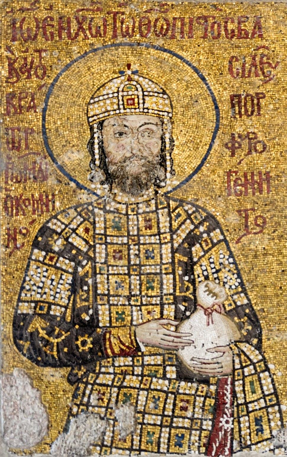 Jean II Comnene