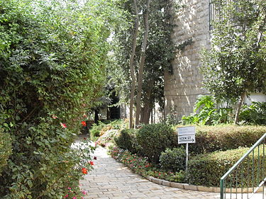 Ticho House Entrance Jerusalem Ticho House Entrance.jpg