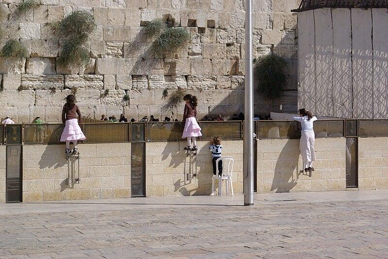 File:Jerusalem Western Wall BW 3.JPG
