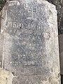 Jewish cemetery Barvinok 6.jpg