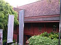 Jim Thompson House complex 1.JPG