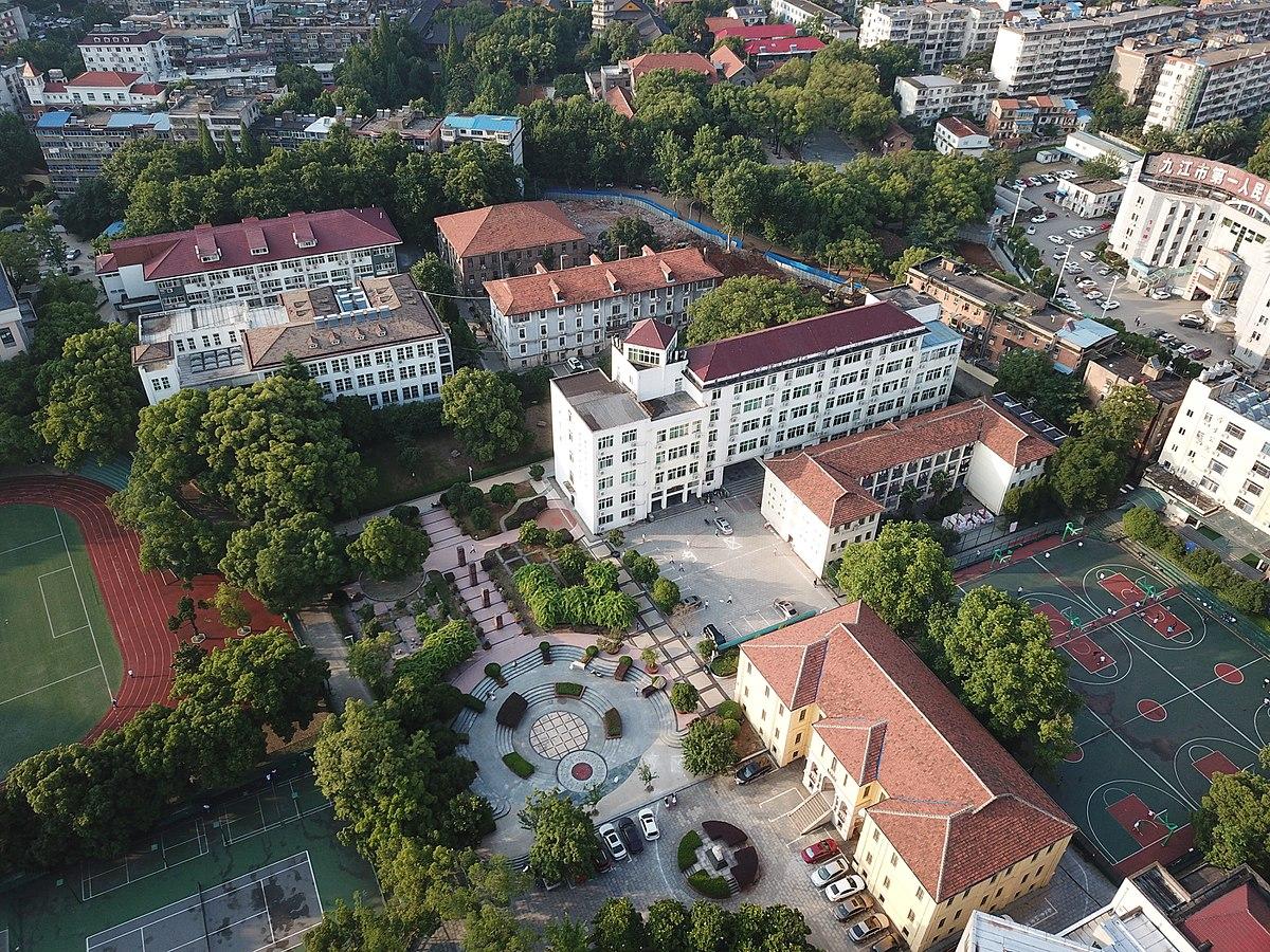 祥 中学校 安 寺