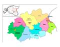 Jogeva municipalities.png