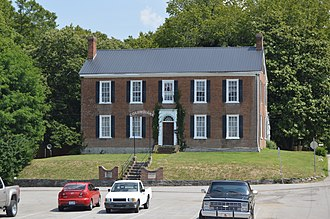 National Register of Historic Places listings in Adair County, Kentucky - Image: John Field House