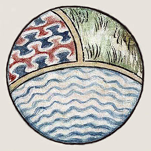 Spherical Earth - Medieval artistic representation of a spherical Earth – with compartments representing earth, air, and water (c. 1400).