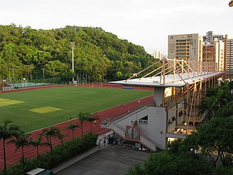 Hong Kong Baptist University - Joint Sports Centre