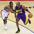 Jordan Crawford Kobe Bryant.jpg