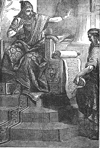 Josiah - Josiah hearing the book of the law (1873)