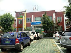 Jungnang Junghwa 2-dong Community Service Center
