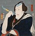 Kōshirō Matsumoto VI as Sōroku.jpg