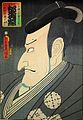 Kōshirō Matsumoto V as Nikki Danjō in Meiboku Sndaihagi.jpg