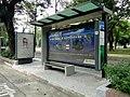 KAFGH bus stop 20111007.jpg
