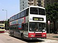 KCRC 222 - Flickr - megabus13601.jpg