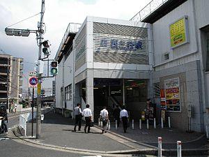 Nishisansō Station - Nishisansō Station, September 2006