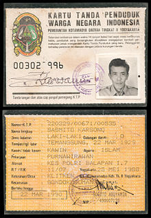 Indonesian Identity Card Wikipedia