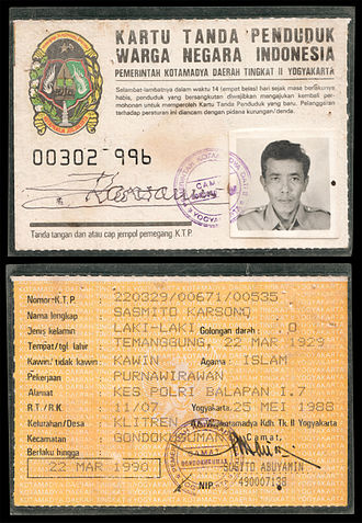 Indonesian identity card - An Indonesian identity card from 1988