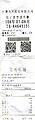 Kadokawa Taiwan e-invoice TE84645131.jpg